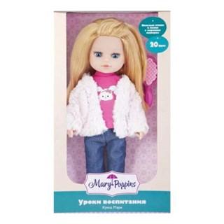 3c4b4fd50567c45 Купить кукла Paola Reina Вики 6200, цены в Москве на goods.ru