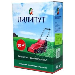 Семена Газон <b>Зеленый квадрат</b> ® Солнечный, 1 кг Зеленый ковер