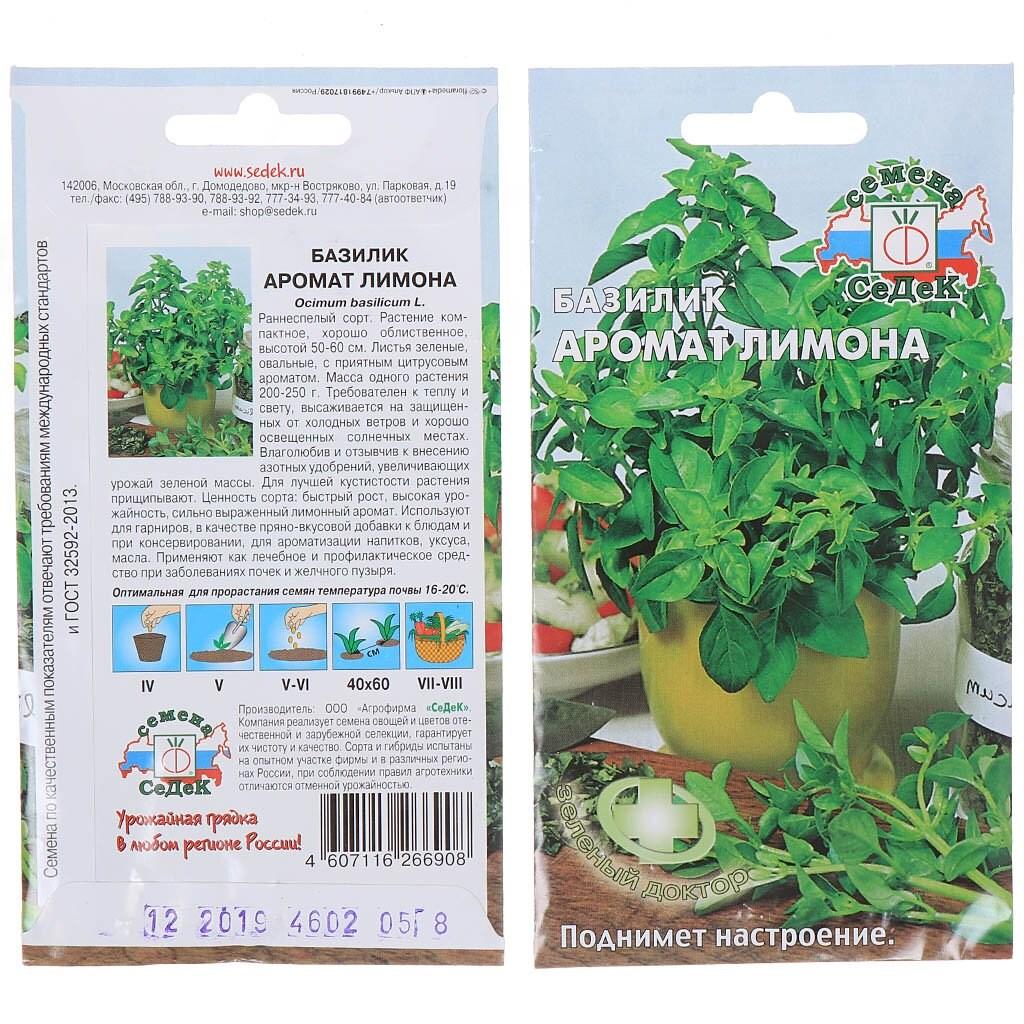 Стаф Магазин Серов koks price Абакан